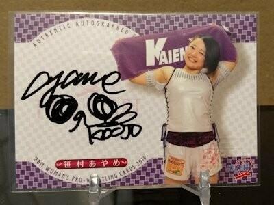 Ayame Sasamura 2019 BBM Joshi True Heart Autograph /90