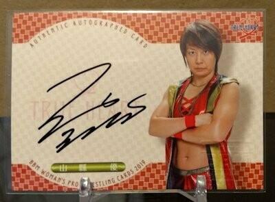 Yuu Yamagata 2019 BBM Joshi True Heart Autograph /99
