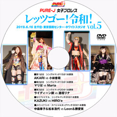 PURE-J Let's Go! Reiwa! Vol. 5 on 6/16/19 Official DVD