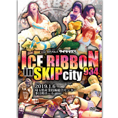Ice Ribbon New Ice Ribbon #934 on 1/6/19 Official DVD