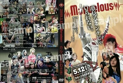Marvelous 3rd Anniversary on 5/12/19 Official DVD (2 Disks)