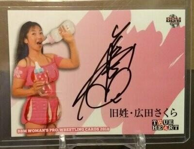 Sakura Hirota 2018 BBM Joshi True Heart Autograph /100