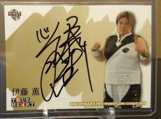 Kaoru Ito 2018 BBM Joshi True Heart Autograph /92