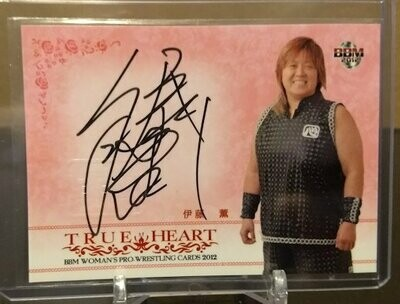 Kaoru Ito 2012 BBM Joshi True Heart Autograph /100
