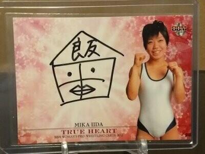 Mika Iida 2011 BBM Joshi True Heart Autograph /91