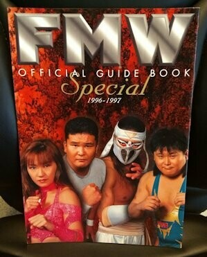 FMW Official Guide Book Special 1996 - 1997