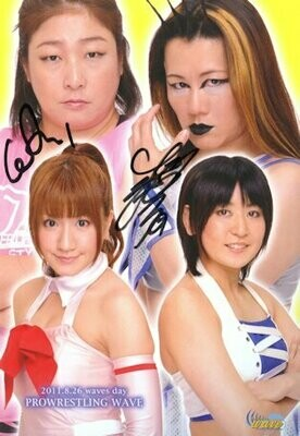 GAMI and Toshie Uematsu Signed Photograph (A4 Size)