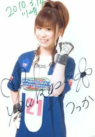 Tsukasa Fujimoto Signed Photograph (A4 Size)