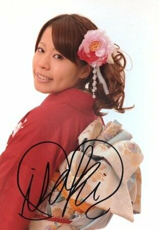 Misaki Ohata Signed Photograph (A4 Size)