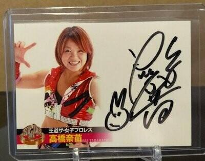 Nanae Takahashi 2013 Stardom Official Card Set Autograph