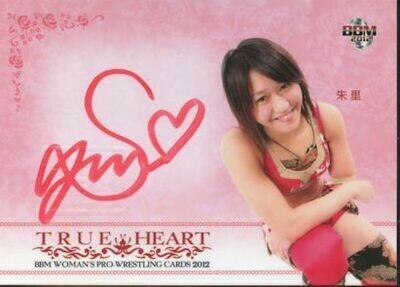 Syuri 2012 BBM Joshi True Heart Autograph /99