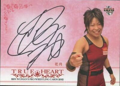 Kagetsu 2012 BBM Joshi True Heart Autograph /99
