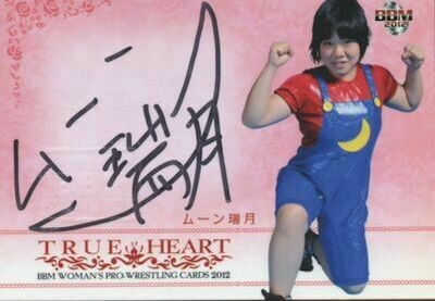 Moon Mizuki 2012 BBM Joshi True Heart Autograph /96