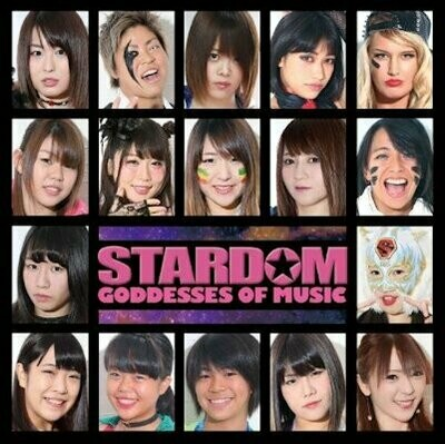 Stardom Goddesses of Music Entrance Music CD