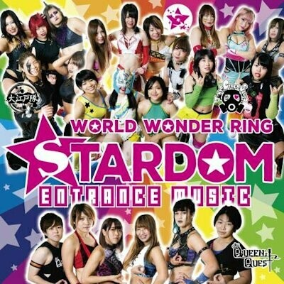 Stardom Entrance Music CD (2019 Edition)