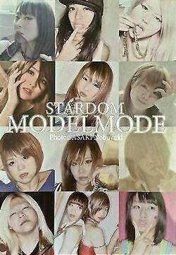 Stardom ModelMode Photobook