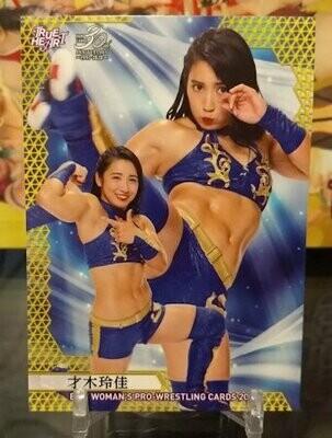 Reika Saiki 2020 BBM Joshi True Heart Base Card