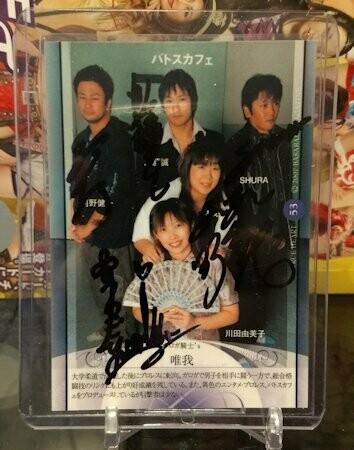 Yuiga (and The Garoga Knights) 2007 BBM Joshi True Heart Autograph /60