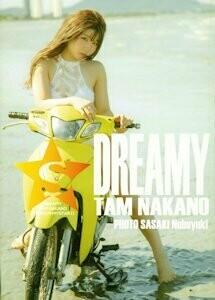 DREAMY: Tam Nakano MyStar Stardom Photobook