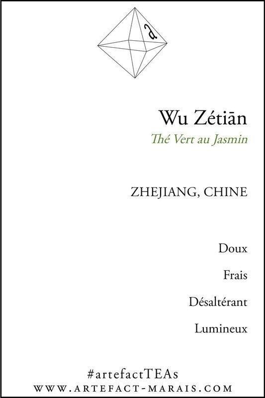 Wu Zétiān Tribute : Paquet de 100g