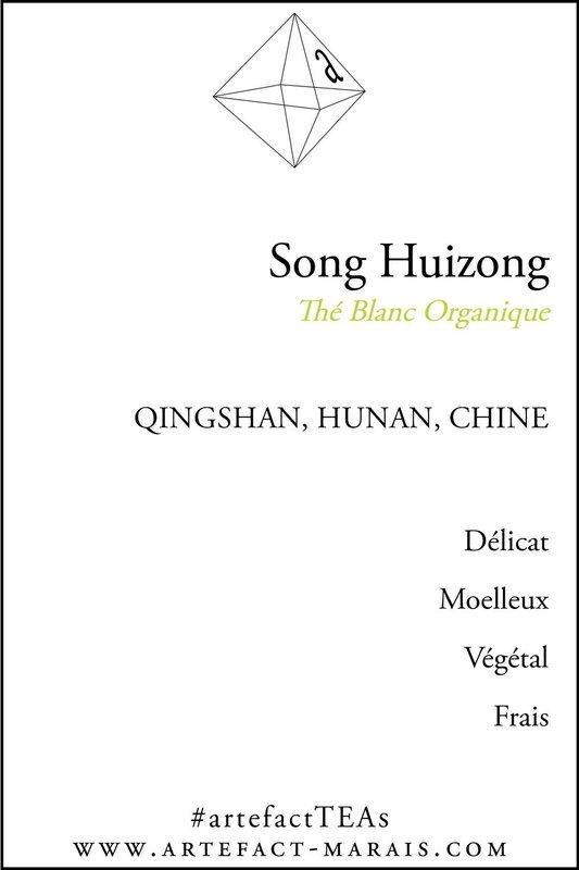 Song Huizong: Paquet de 50g
