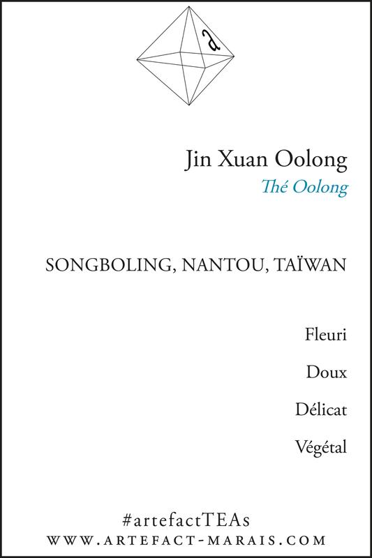 Jin Xuan Oolong: Paquet de 100g