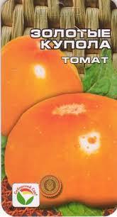 Томат Золотые купола 00808