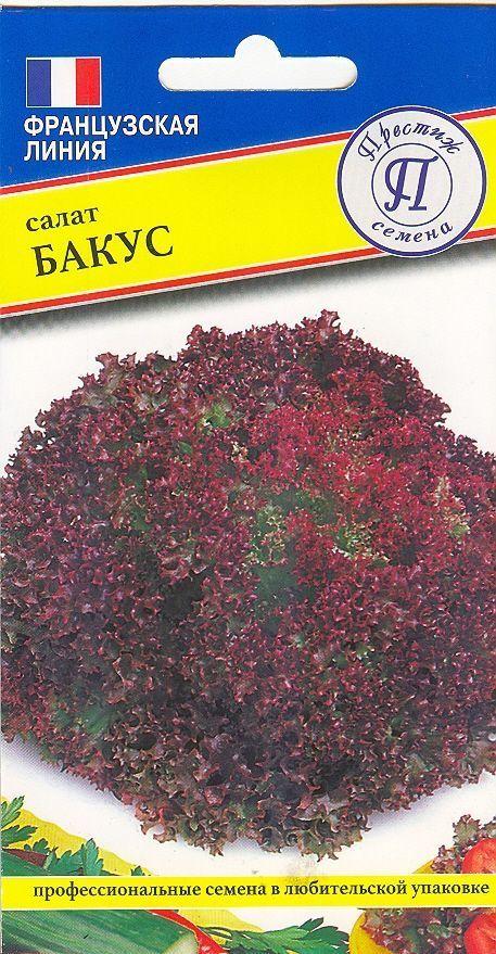 Салат Бакус 01960