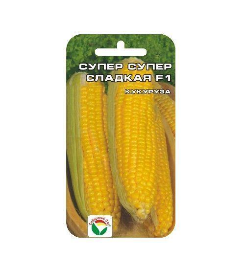 Кукуруза супер супер сладкая F1 00745