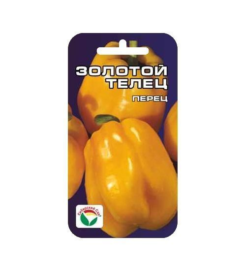 Перец  сладкий Золотой телец 01056