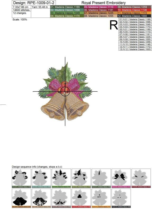 Рождественский Набор дизайнов машинной вышивки