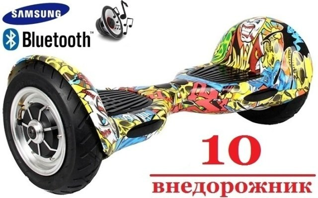 Гироскутер Smart Balance Hip-Hop 10 00084
