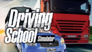 تحميل لعبة driving school للكمبيوتر