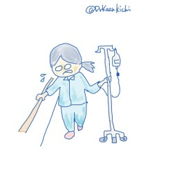 患者としてのリハビリ