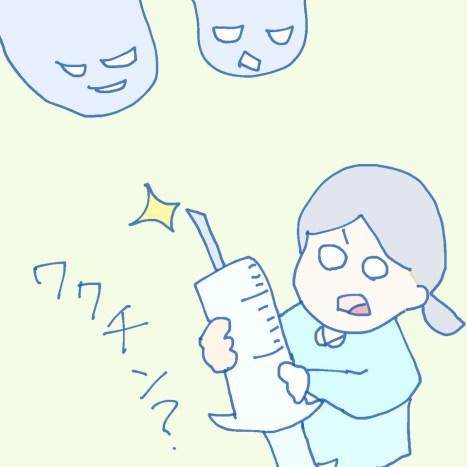 破傷風ワクチン