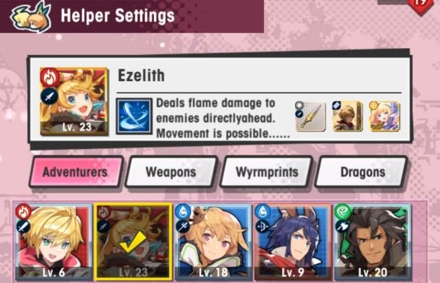 Image result for dragalia lost helpers