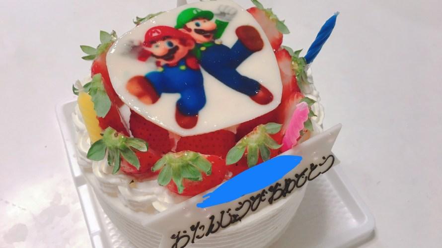 今日は長男の4歳のお誕生日でした!