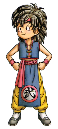 Martial Artist Dragon Quest Wiki