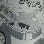 ドラゴンボール超【漫画版】第11話 感想とあらすじ!連載はアニメに追いつけない!