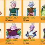 ドラゴンボール超の界王神、破壊神、天使のネタバレ!名前や性格をまとめてみた!