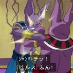 Dragon Ball Super [Episode 28] Spoilers! Review, Discussion and impression:  New story about Beerus VS Champa( not from original script )!