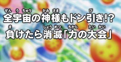 タイトル78話