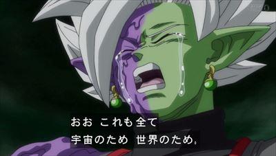 Zamasu 泣く