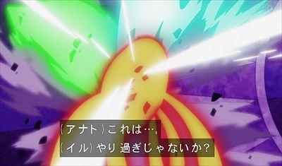破壊神の戦い4