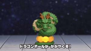 ハッピーセット・神龍