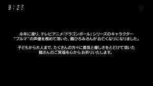 鶴ひろみさん、ご冥福をお祈りします