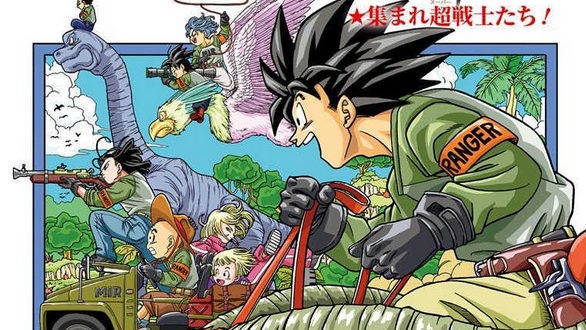 Dragon Ball Super Le Tome 6 List Au 6 Fvrier 2019 Par Glnat Dragon Ball Super France