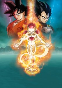 Dragonball Z: Resurrection F Filmposter
