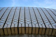 Sydney Opera House. Roof detail.