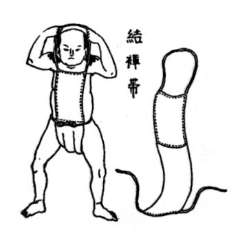 Fundoshi (褌)